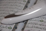 قلم های قرآنی